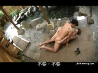 petite oriental wife gets fucked outdoors then